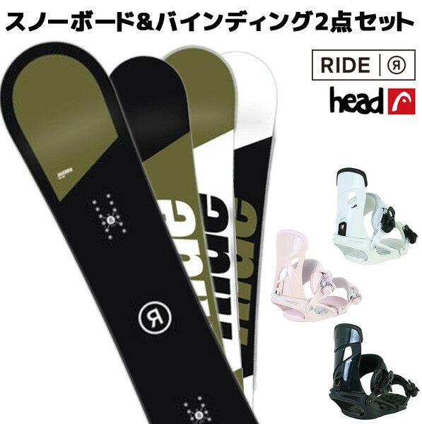 スノーボード+バイディング 2点セット RIDE ライド AGENDA アジェンダ HEAD ヘッド NX MU 18-19モデル メンズ FF K21