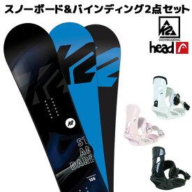 スノーボード+バイディング 2点セット K2 ケーツー STANDARD スタンダード HEAD ヘッド NX MU 18-19モデル メンズ FF K24