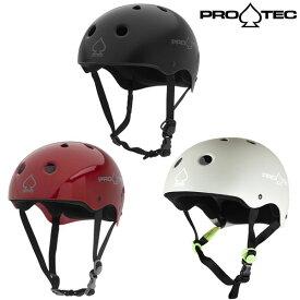 スケートボード ヘルメット PROTEC プロテック CLASSIC SKATE クラシックスケート FF L22