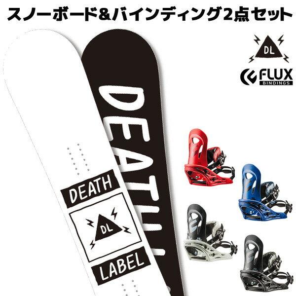 スノーボード+バンディング 2点セット DEATH LABEL デスレーベル BLACK FLAG DWブラック フラッグ FLUX フラックス PR ピーアール 18-19モデル FF A21