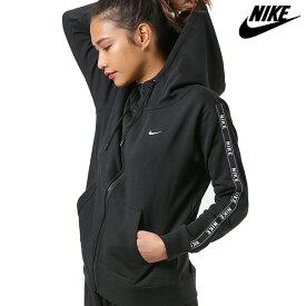 レディース パーカー NIKE ナイキ AR3057 Nike Sportswear ナイキ スポーツウェア ウィメンズ フーディ ジップアップ GG1 A19