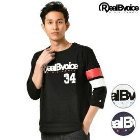 メンズ 七分袖 Tシャツ Real.B.Voice リアルビーボイス 10081-10315 GG1 B1