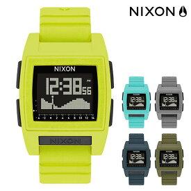 送料無料 時計 NIXON ニクソン A1212 BASE TIDE PRO ベース タイド プロ 42MM FF B8