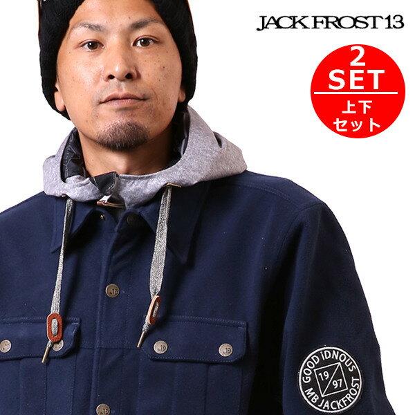 送料無料 2点セット スノーボード ウェア ジャケット パンツ 上下 JACK FROST13 ジャックフロスト DJFJ99501C JFP99602 16-17モデル メンズ F1 B23 MM