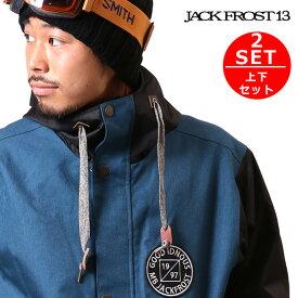 送料無料 2点セット スノーボード ウェア ジャケット パンツ 上下 JACK FROST13 ジャックフロスト JFJ99504 JFP99602 16-17モデル メンズ F1 B23 MM