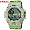 送料無料 G-SHOCK ジーショック RANGEMAN 時計 腕時計 GW-9404KJ-3JR リストウォッチ カジュアル スポーツ 防水 ショ…