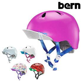 送料無料 キッズ ヘルメット bern バーン NINA ニーナ プロテクター GG C25