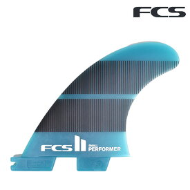 FCSII エフシーエス PERFORMER Neo Glass Tri Set パフォーマー サーフィン フィン GG D04