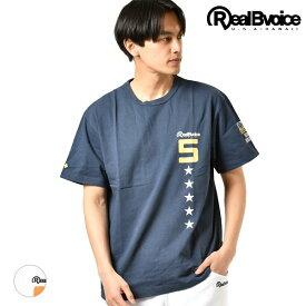 メンズ 半袖 Tシャツ Real.B.Voice リアルビーボイス 10091-10174 GG1 D19