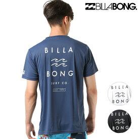 BILLABONG ビラボン メンズ 半袖 ラッシュガード AJ011-871 H1S E30