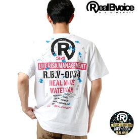 メンズ 半袖 Tシャツ Real.B.Voice リアルビーボイス 10111-10458 GG2 F20