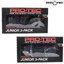 キッズ セーフティーセット プロテクター PROTEC プロテック JUNIOR 3-PACK キッズ用 プロテクター 3点セット 肘用 膝…