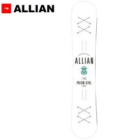 スノーボード 板 ALLIAN アライアン PRISM GIRL プリズム ガール 19-20モデル レディース GG F28