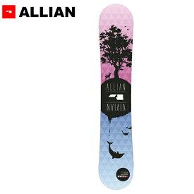 スノーボード 板 ALLIAN アライアン VIVIAN ヴィヴィアン 19-20モデル レディース GG F28
