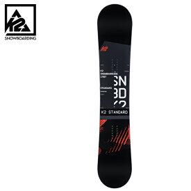スノーボード 板 K2 ケーツー STANDARD スタンダード 19-20モデル メンズ GG G22