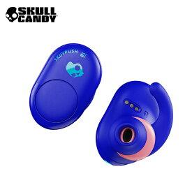 イヤホン Skullcandy スカルキャンディー S2BBW-M697 Push True Wireless Earbuds ワイヤレス GG H14 MM
