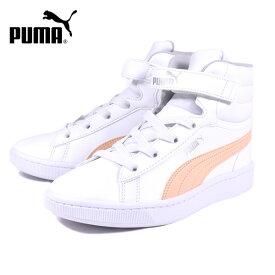 ジュニア シューズ PUMA プーマ 370620-02 Puma Vikky v2 Mid SL V PS プーマ ビッキー V2 ミッド SL V PS GX3 H24