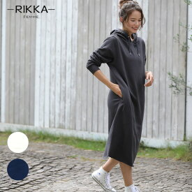 RIKKA FEMME リッカファム パーカー ワンピース R19W1119 レディース GG3 I19【返品不可】