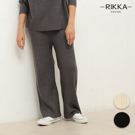 RIKKA FEMME リッカファム レディース ロングパンツ R19W1124 GG3 J8
