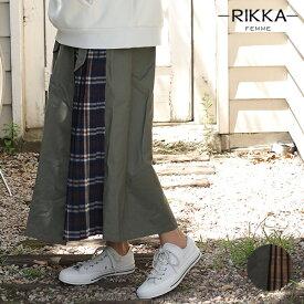 RIKKA FEMME リッカファム レディース スカート R19W1130 GG3 J8【返品不可】