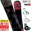 ★スノーボード+バンディング 2点セット RIDE ライド AGENDA アジェンダ HEAD ヘッド NX MU 19-20モデル メンズ GG K14