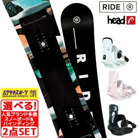 スノーボード+バンディング 2点セット RIDE ライド HEARTBREAKER ハートブレイカー HEAD ヘッド NX MU 19-20モデル レディース GG K14