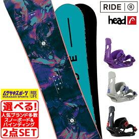 スノーボード+バンディング 2点セット RIDE ライド RAPTURE ラプチャー HEAD ヘッド NX MU 17-18モデル レディース EE K30
