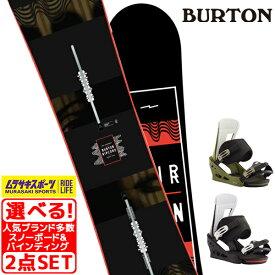 スノーボード+バンディング 2点セット BURTON バートン RIPCORD リップコード FREESTYLE フリースタイル ReFlex リフレックス 19-20モデル メンズ GG K18