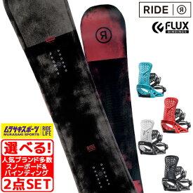 ★スノーボード+バンディング 2点セット RIDE ライド AGENDA アジェンダ FLUX フラックス PR ピーアール 19-20モデル メンズ GG A9