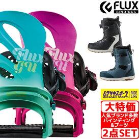 ★スノーボード バンディング+ブーツ 2点セット FLUX フラックス GU 18-19モデル GTO BOA 23cm 17-18モデル レディース FF EE A31【返品不可】