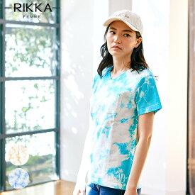RIKKA FEMME リッカファム R20S005 レディース 半袖 Tシャツ トップス Vネック タイダイ染め HH2 F29