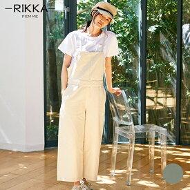RIKKA FEMME リッカファム Salopette Pants サロペットパンツ R20S130 レディース オールインワン オーバーオール HH2 F29