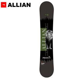 スノーボード 板 ALLIAN アライアン PRISM プリズム 20-21モデル メンズ HH G11