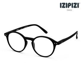 IZIPIZI イジピジ リーディンググラス #D BK +1.0 LMS330 サングラス 老眼鏡 眼鏡 HH G7