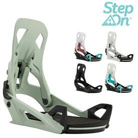 スノーボード バインディング ビンディング BURTON STEP ON MENS バートン ステップオン ReFlex リフレックス 20-21モデル メンズ HH I8