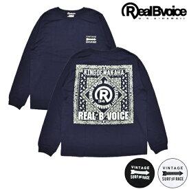 Real.B.Voice リアルビーボイス 10191-10871 メンズ 長袖 Tシャツ ムラサキスポーツ限定 HH3 I7