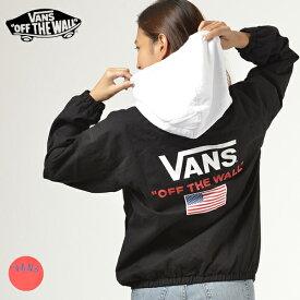 VANS バンズ ジャケット VA18FW-GJ04 レディース アウター 星条旗 アメリカ国旗 ブルゾン G1F J19 【返品不可】