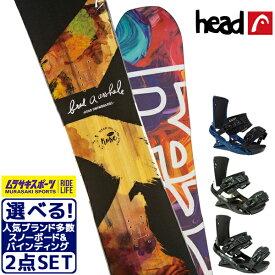 ★スノーボード+バンディング 2点セット HEAD ヘッド ROSE DCT ローズ ディーシーティー FX MU 19-21モデル レディース HH J6