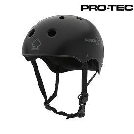スケートボード ヘルメット PROTEC プロテック CLASSIC SKATE クラシックスケート MATTE BLACK HH J3