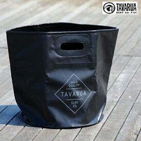 TAVARUA タバルア ポータブルバケット 3018 48L HH J15