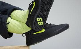 NIKE SB ナイキエスビー NYJAH FREE 2.0 ナイジャ フリー BV2078-005 メンズ シューズ 靴 スニーカー II1 A20