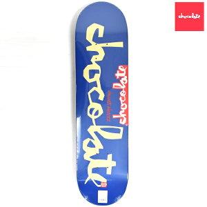 スケートボード デッキ Chocolate チョコレート CM12 MR OG CHUNK 15 8.0インチ シグネチャーモデル II2 D12