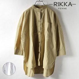 RIKKA FEMME リッカファム MS21HS05 レディース 長袖 シャツ ブラウス II2 E27
