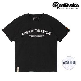 Real.B.Voice リアルビーボイス メンズ 半袖 Tシャツ 10161-10611 HH1 E1