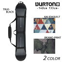 【数量限定】 スノーボード ソールカバー ケース BURTON バートン JPN BOARD SLEEVE (140cm 155cm) DD K22
