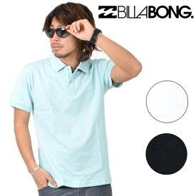 メンズ 半袖 ポロシャツ BILLABONG ビラボン AH011-170 F1S C10 【返品不可】