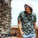 SALE セール 50%OFF メンズ ハイブリッド 半袖 Tシャツ 水陸両用 roial ロイアル HCT06 ラッシュガード EE1 E17