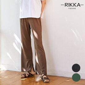 RIKKA FEMME リッカファム R20S127 レディース ロングパンツ HH1 E26