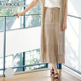 RIKKA FEMME リッカファム R20S123 レディース ロング スカート HH2 E18