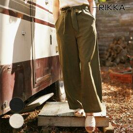 レディース ロングパンツ RIKKA FEMME リッカファム R19S2020 GG1 E14